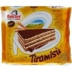 Mini-cake Balconi Tiramisu with taste of tiramisu 500g Italy