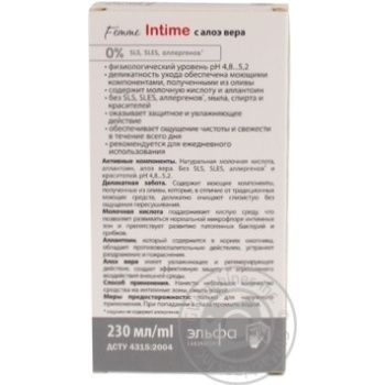 Гель для інтимної гігієни Dr Sante Зволожуючий 230мл - купить, цены на Novus - фото 7