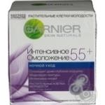 Нічний крем Garnier Skin Naturals Інтенсивне Омолодження, проти глибоких зморшок від 55 років 50мл