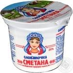 Сметана Славяночка 20% 205г пластиковый стакан Украина