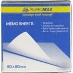 Блок паперу Buromax білий неклеєний 8х8см 300 аркушів