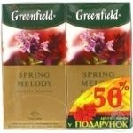 Tea Greenfield Spring melody black packed 25pcs 37.5g