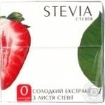 Екстракт солодкий з листя стевії Stevia 25г