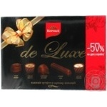 Конфета Корона Де люкс с черным шоколадом 432г коробка Украина