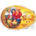 Конфеты шоколадные Бисквит-Шоколад Золотое яичко 200г