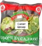 Салат Вита Верде Цезарь 200г