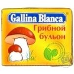 Spices Gallina blanca for clear soup 10g