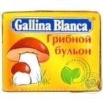 Специи Галина бланка для бульона 10г