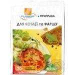 Spices Po-nashomu for meatballs 20g Ukraine