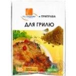Spices Po-nashomu for grill 20g Ukraine