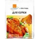 Spices Po-nashomu for chicken 20g Ukraine