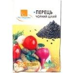 Spices Po-nashomu black pea 20g Ukraine