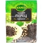 Spices black pepper Kamis pea 20g
