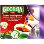 Tea Beseda black packed 175g Russia