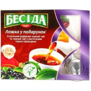 Чай Беседа черное пакетированный 175г Россия
