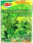 Специи Любисток Травы итальянские 10г Украина