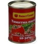 Паста Віват томат томат консервована 140г залізна банка Китай
