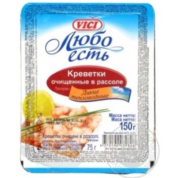 креветка Вичи Любо есть очищенная 150г