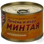 Liver Flagman alaska pollack canned 230g can Russia