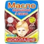 Масло Первомайский МКК Шоколадное сливочное с какао 62% 200г Украина