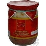 Pork Zdorovo canned stewed meat 500g glass jar Ukraine