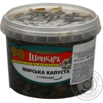 Морская капуста Шинкарь грибы 300г Украина
