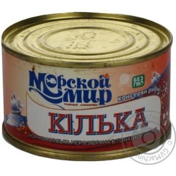 Килька Морской Мир черноморская неразобранная в томатном соусе 240г - купить, цены на Novus - фото 1