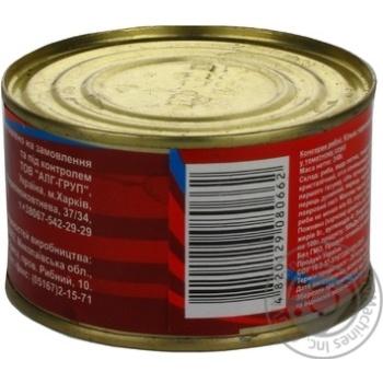 Килька Морской Мир черноморская неразобранная в томатном соусе 240г - купить, цены на Novus - фото 3