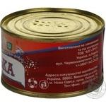 Килька Морской Мир черноморская неразобранная в томатном соусе 240г - купить, цены на Novus - фото 2