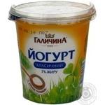 Йогурт Галичина Классический 7% 330г пластиковый стакан Украина