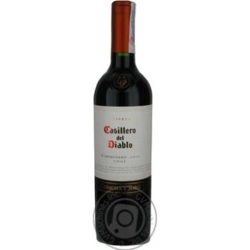 Вино Casillero del Diablo Carmenere червоне сухе 0.75л x3