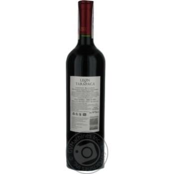 Leon de Tarapaca Cabernet Sauvignon Red Dry Wine 13.5% 0.75l - buy, prices for CityMarket - photo 2