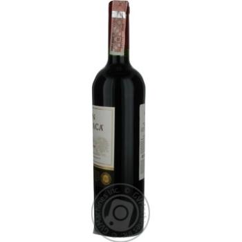 Leon de Tarapaca Carmenere Re Dry Wine 13.5% 0.75l - buy, prices for CityMarket - photo 4