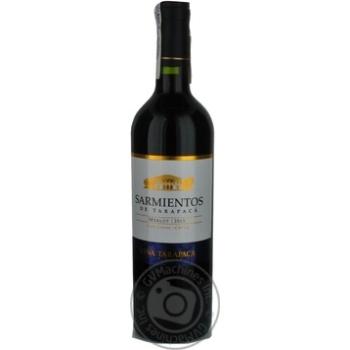 Вино Sarmientos de Tarapaca Merlot красное сухое 13,5% 0,75л