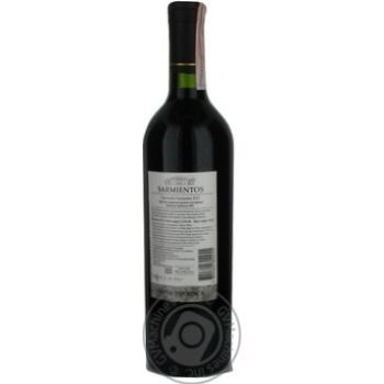 Вино Sarmientos de Tarapaca Carmenere червоне сухе 13,5% 0,75л - купити, ціни на CітіМаркет - фото 3