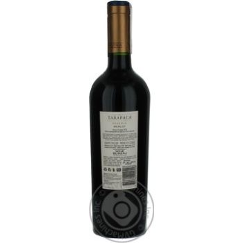 Вино Tarapaca Merlot Reserva красное сухое 14% 0,75л - купить, цены на СитиМаркет - фото 2