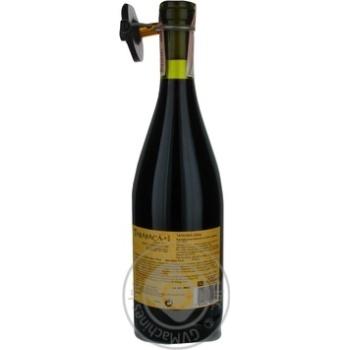 Вино Tarapaca Natura + красное сухое 14,5% 0,75л - купить, цены на СитиМаркет - фото 8