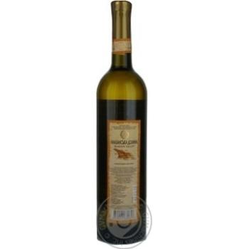 Вино белое Картули Вази Алазанская Долина натуральное виноградное высококачественное полусладкое 10.5% 750мл - купить, цены на Novus - фото 2