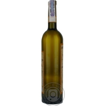 Вино белое Картули Вази Алазанская Долина натуральное виноградное высококачественное полусладкое 10.5% 750мл - купить, цены на Novus - фото 3