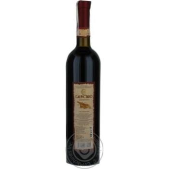 Вино Kartuli Vazi Саэриставо красное сухое 12% 0,75л - купить, цены на СитиМаркет - фото 3