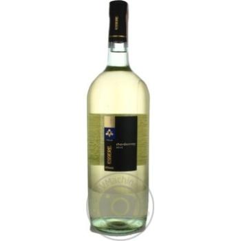 Wine chardonnay white dry 12% 2160g glass bottle Italy