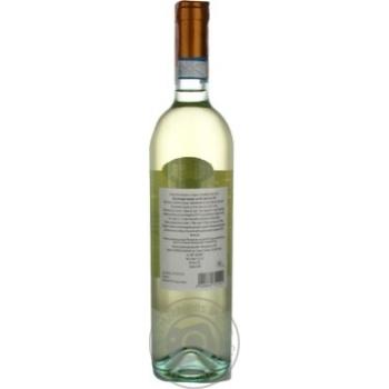 Cesari Soave Essere White Dry Wine 11.5% 0.75l - buy, prices for CityMarket - photo 3