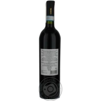 Bardolino Trevenezie Essere 2 Be Cesari Red Dry Wine 11.5% 0.75l - buy, prices for CityMarket - photo 3