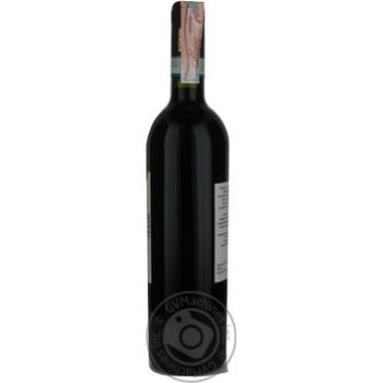 Bardolino Trevenezie Essere 2 Be Cesari Red Dry Wine 11.5% 0.75l - buy, prices for CityMarket - photo 5