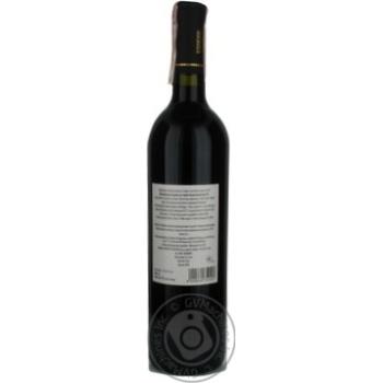 Вино Cesari Essere 2 Be Valpolicella червоне сухе 12% 0,75л - купити, ціни на CітіМаркет - фото 2