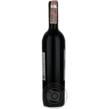 Вино Cesari Essere 2 Be Valpolicella червоне сухе 12% 0,75л - купити, ціни на CітіМаркет - фото 3