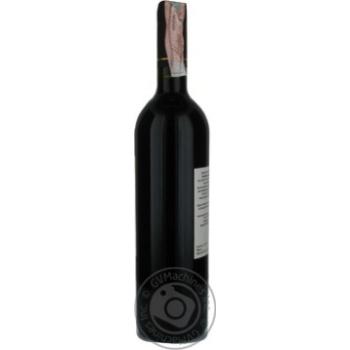 Вино Cesari Essere 2 Be Valpolicella червоне сухе 12% 0,75л - купити, ціни на CітіМаркет - фото 4