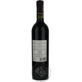Cesari 2 Be Essere Venezie Merlot Red Dry Wine 12% 0.75l - buy, prices for CityMarket - photo 2
