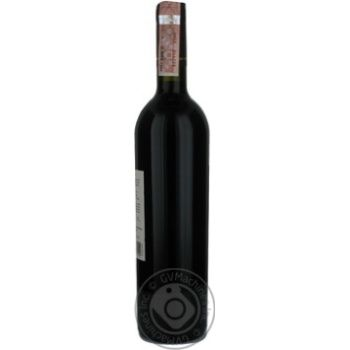 Cesari 2 Be Essere Venezie Merlot Red Dry Wine 12% 0.75l - buy, prices for CityMarket - photo 3
