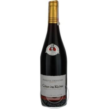 Вино Pasquier des Vignes Cotes Du Rhone червоне сухе 14% 0,75л